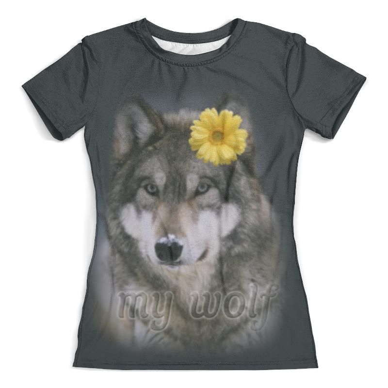 Футболка с полной запечаткой (женская) Printio Мой волк футболка с полной запечаткой мужская printio красная шапочка и серый волк