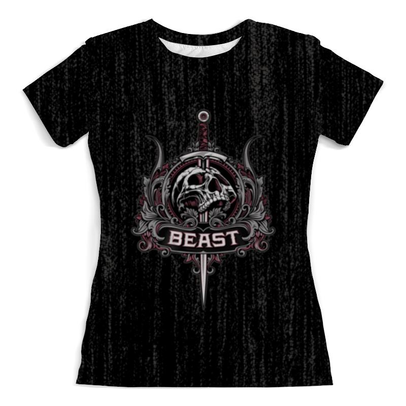 Printio Beast недорого