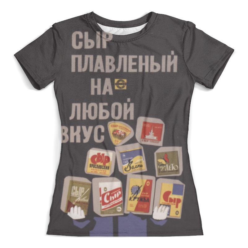 Футболка с полной запечаткой (женская) Printio Советский рекламный плакат, 1966 г. шапка унисекс с полной запечаткой printio советский плакат 1923 г