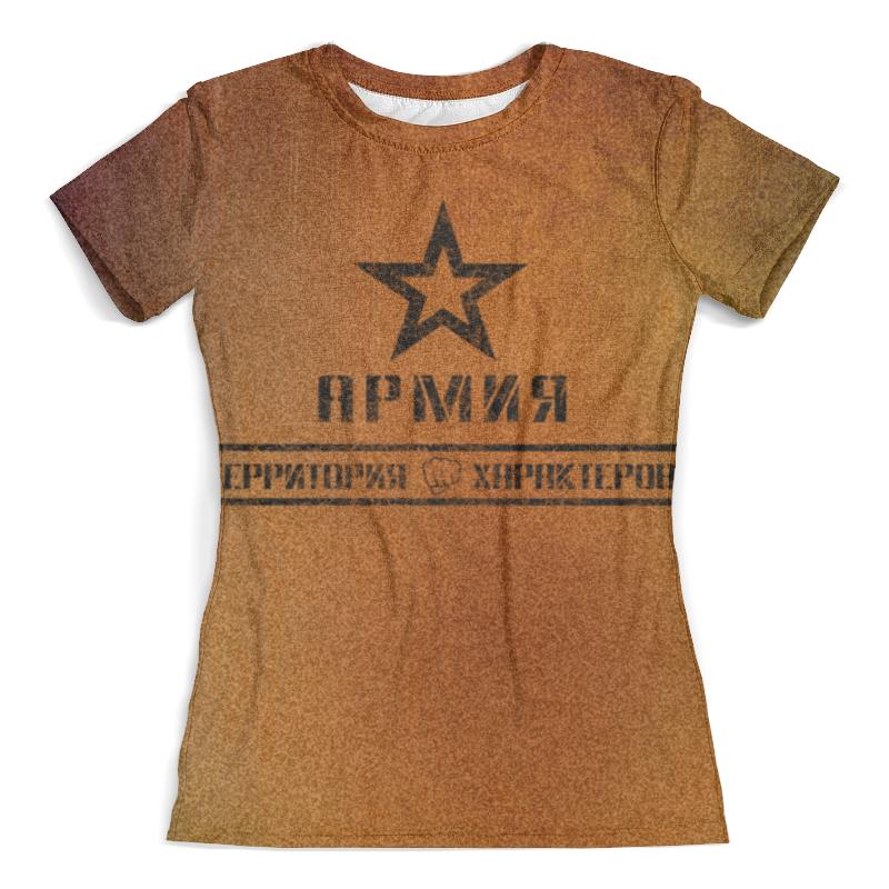 Футболка с полной запечаткой (женская) Printio Армия территория характеров!!! футболка с полной запечаткой для девочек printio армия территория характеров
