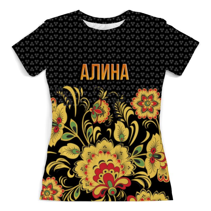 Printio Хохлома алина футболка классическая printio алина
