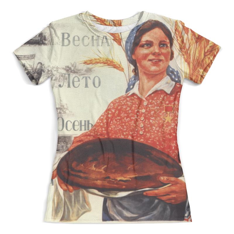Футболка с полной запечаткой (женская) Printio Советский плакат, 1947 г. футболка хлеб