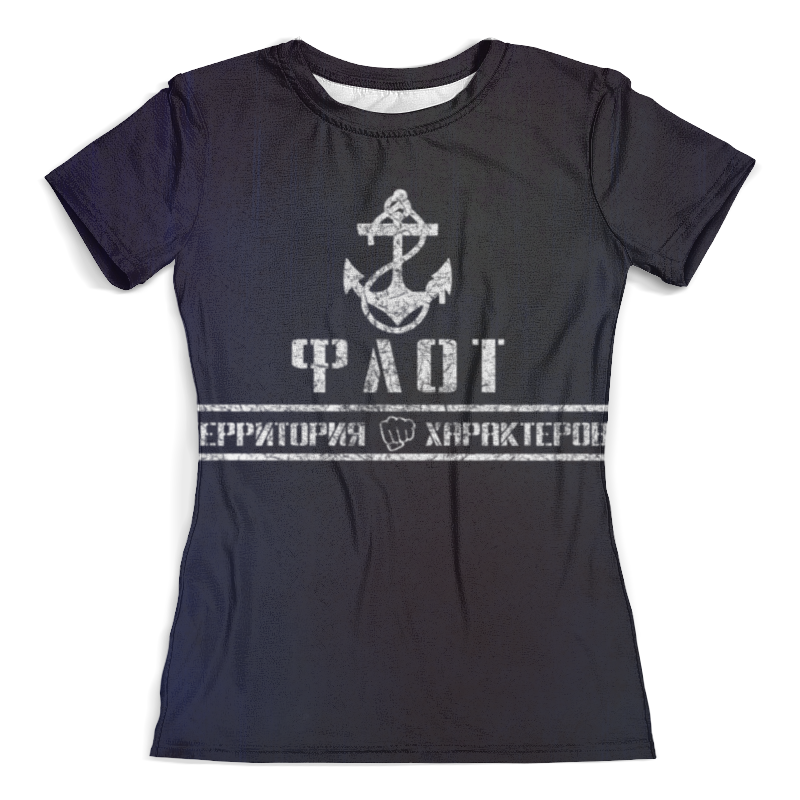 Футболка с полной запечаткой (женская) Printio Флот территория характеров!!! футболка с полной запечаткой для девочек printio армия территория характеров