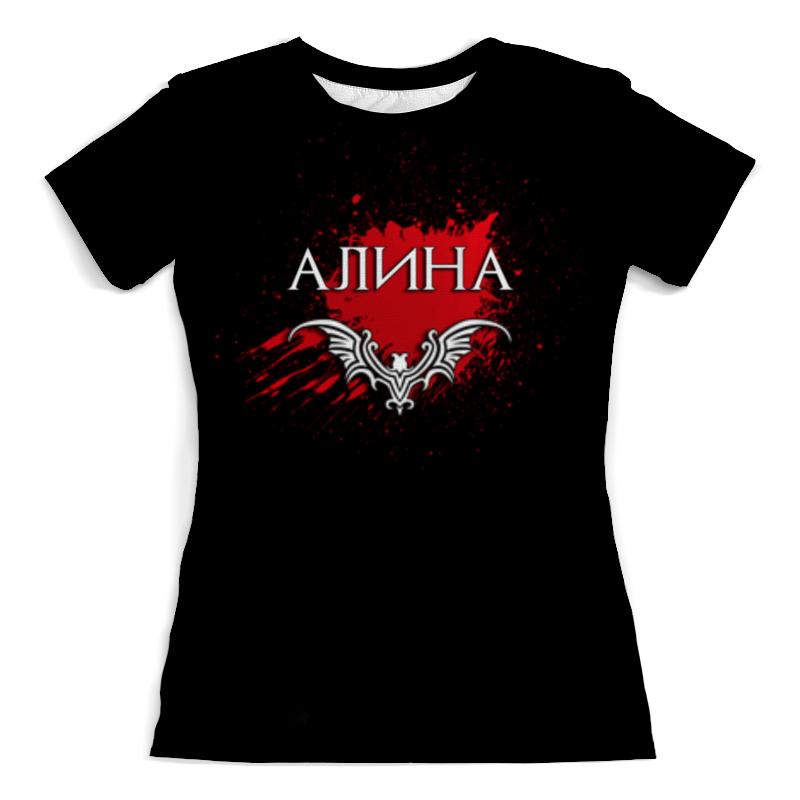 Printio Алина футболка классическая printio алина