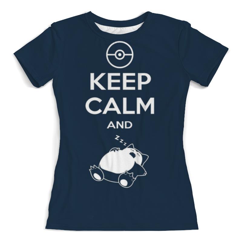 Printio Keep calm and zzz funny рюкзак с полной запечаткой printio keep calm and stop war