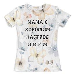 """Футболка с полной запечаткой (женская) """"Мама с настроением 00"""" - цветы, для девочек, детство, семейный, для мамы и дочки"""