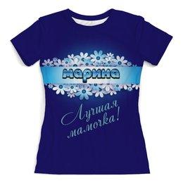 """Футболка с полной запечаткой (женская) """"Лучшая мамочка Марина"""" - цветы, лучшая, мама, мамочка, марина"""