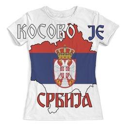 """Футболка с полной запечаткой (женская) """"Косово - Сербия"""" - serbia, сербия, косово, србиja"""