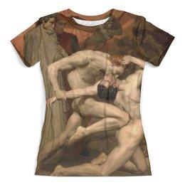 """Футболка с полной запечаткой (женская) """"Данте и Вергилий в Аду (Вильям Бугро)"""" - картина, бугро, джанни скикки, божественная комедия, живопись"""