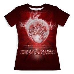 """Футболка с полной запечаткой (женская) """"Пульс женского сердца"""" - сердце, планета, пульс, терра инкогнита, любовь земная"""