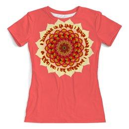 """Футболка с полной запечаткой (женская) """"Мантра и мандала солнца"""" - солнце, мандала, символ, индуизм, мантра"""