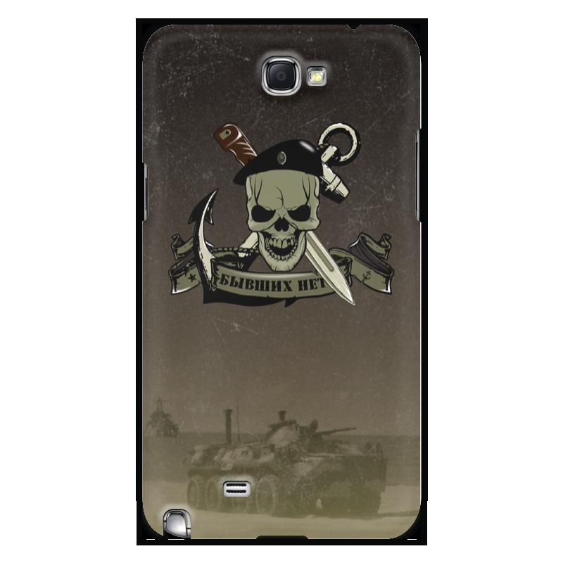 Чехол для Samsung Galaxy Note 2 Printio Морская пехота!!!