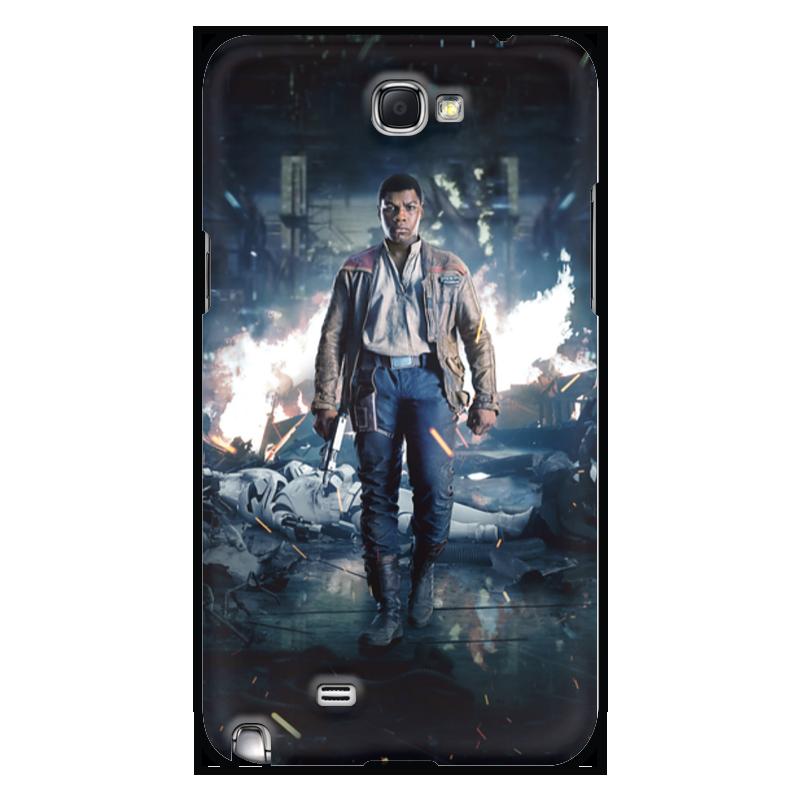 Чехол для Samsung Galaxy Note 2 Printio Звездные войны - финн