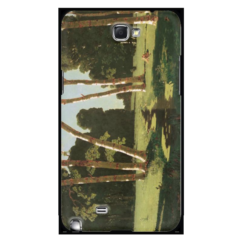 Чехол для Samsung Galaxy Note 2 Printio Берёзовая роща (картина архипа куинджи) чехол для samsung galaxy note 2 printio берёзовая роща картина архипа куинджи