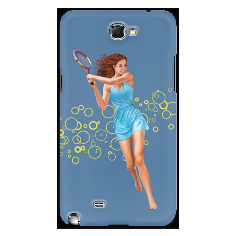Чехол для Samsung Galaxy Note 2 Printio Девушка с теннисной ракеткой чехол для samsung galaxy note 2 printio девушка с жемчужной серёжкой ян вермеер