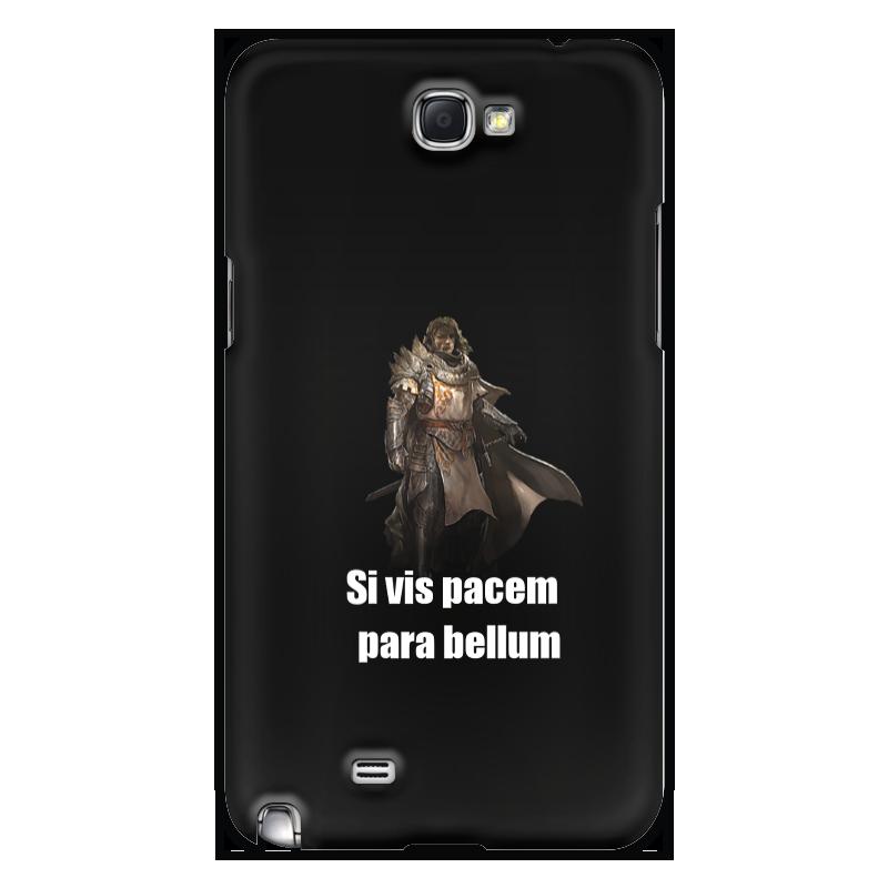 где купить Чехол для Samsung Galaxy Note 2 Printio Хочешь мира - готовься к войне дешево