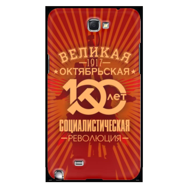 Чехол для Samsung Galaxy Note 2 Printio Октябрьская революция мировая революция 2 0