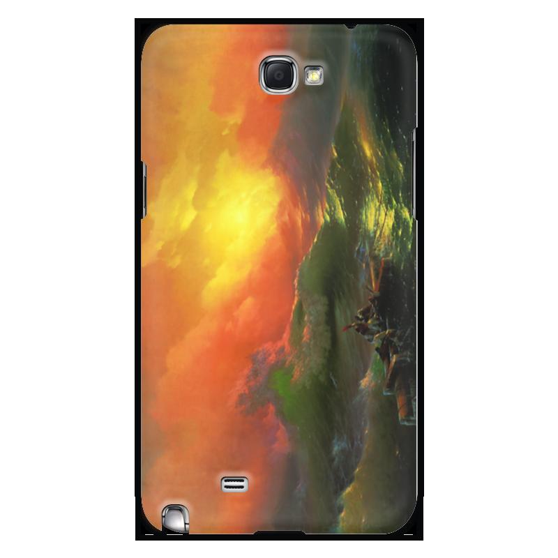 Чехол для Samsung Galaxy Note 2 Printio Девятый вал (картина айвазовского) чехол для iphone 7 объёмная печать printio девятый вал картина айвазовского