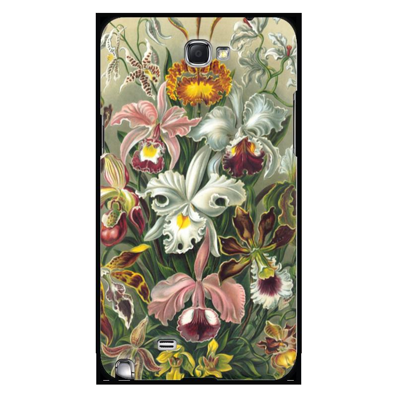 Чехол для Samsung Galaxy Note 2 Printio Орхидеи (orchideae, ernst haeckel) самые дешевые орхидеи в москве