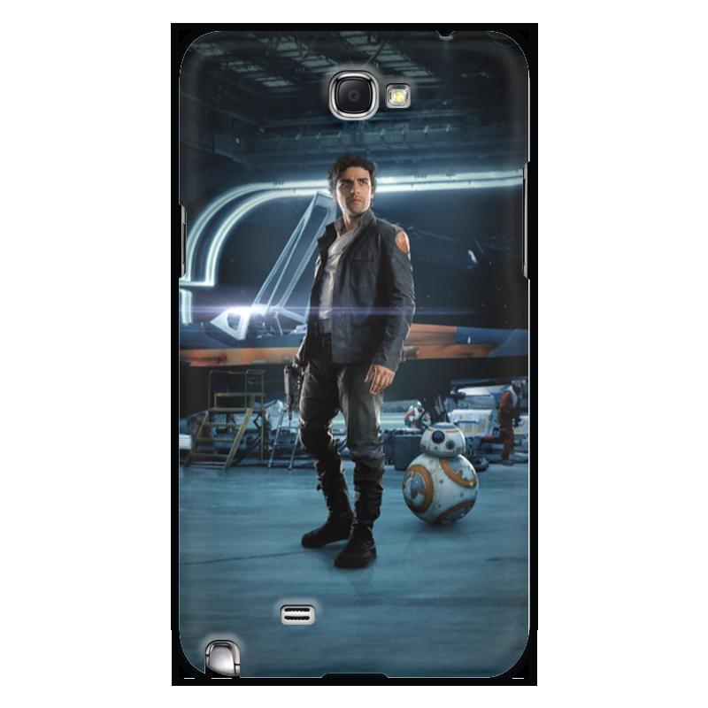 Чехол для Samsung Galaxy Note 2 Printio Звездные войны - по дамерон чехол для для мобильных телефонов rcd 4 samsung 4 for samsung galaxy note 4 iv