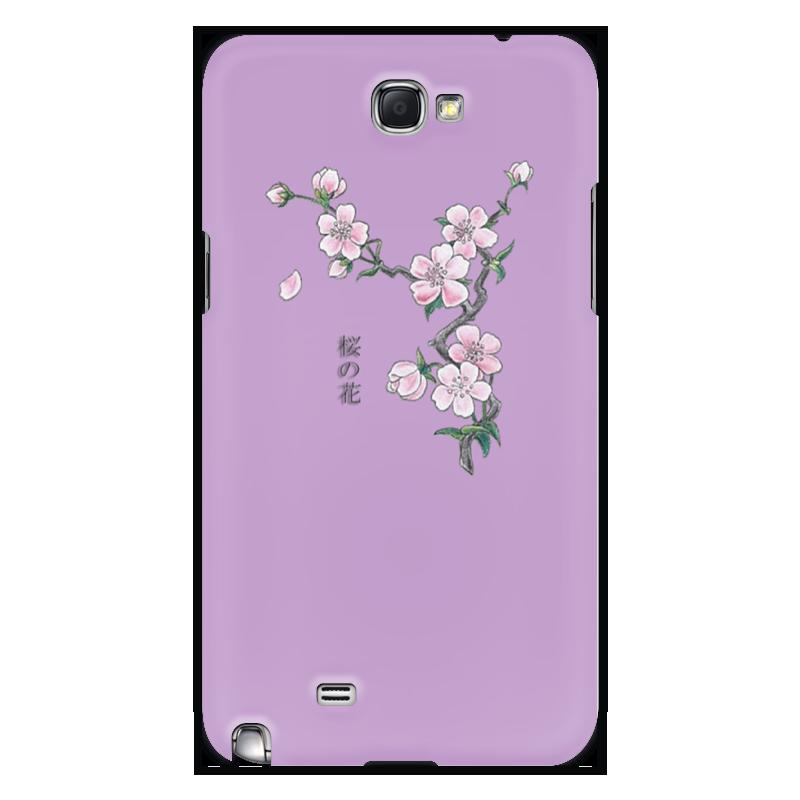 Чехол для Samsung Galaxy Note 2 Printio Японская сакура как распила из японии на запчасти