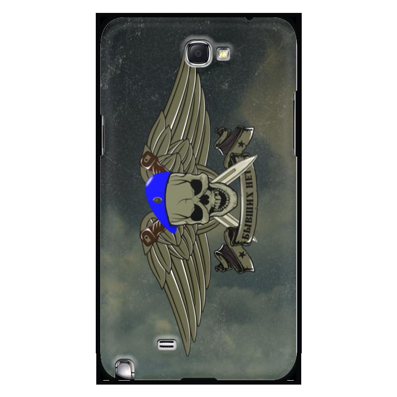 Чехол для Samsung Galaxy Note 2 Printio Вдв !!! сергей алтынов крылатая гвардия
