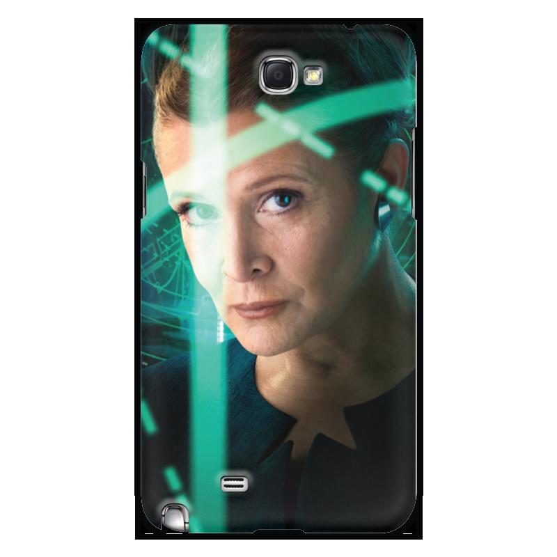 Чехол для Samsung Galaxy Note 2 Printio Звездные войны - лея чехол для для мобильных телефонов rcd 4 samsung 4 for samsung galaxy note 4 iv