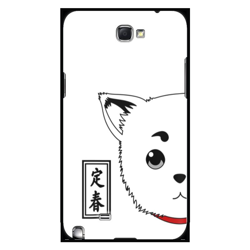 Чехол для Samsung Galaxy Note 2 Printio Гинтама. садахару чехол для samsung galaxy note 2 printio еminem face
