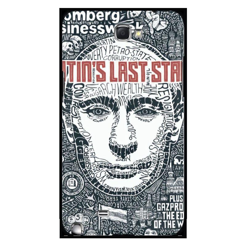 Чехол для Samsung Galaxy Note 2 Printio Путин чехол для для мобильных телефонов rcd 4 samsung 4 for samsung galaxy note 4 iv
