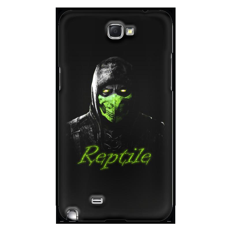Чехол для Samsung Galaxy Note 2 Printio Reptile цена