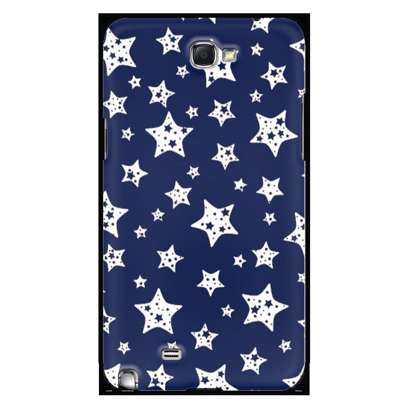 Чехол для Samsung Galaxy Note 2 Printio Звёзды чехол для карточек пионы на синем фоне дк2017 113