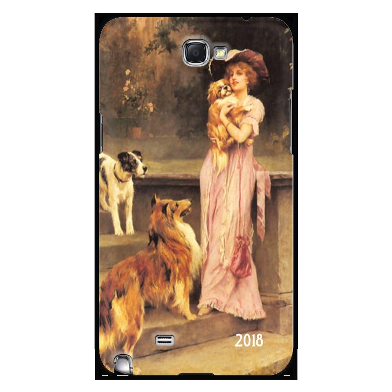Чехол для Samsung Galaxy Note 2 Printio 2018 год собаки эксмо собаки подарок для всех кто обожает собак