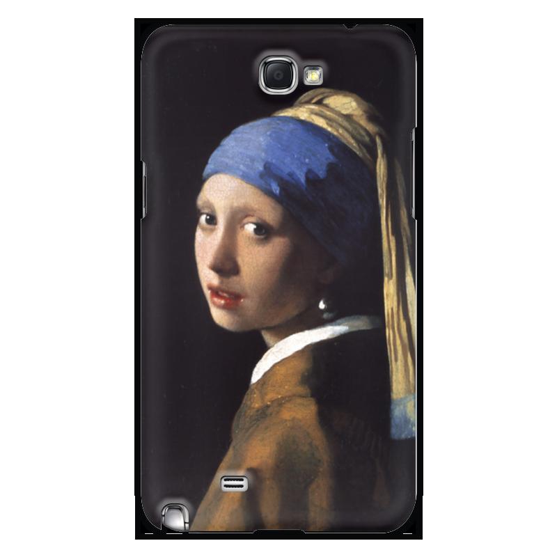 Чехол для Samsung Galaxy Note 2 Printio Девушка с жемчужной серёжкой (ян вермеер) pr m28veзеркальце девушка с жемчужной сережкой ян вермеер museum parastone