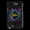 "Чехол для Samsung Galaxy Note 2 ""Love Space"" - звезды, космос, вселенная"