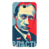 "Чехол для Samsung Galaxy Note 2 ""Путин"" - патриот, путин, power, putin, власть"