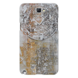 "Чехол для Samsung Galaxy Note 2 ""Знаки"" - арт, картина, фактурный, 14фев"