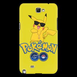 "Чехол для Samsung Galaxy Note 2 ""Pokemon GO"" - игра, покемон, пикачу, доллар, pikachu"
