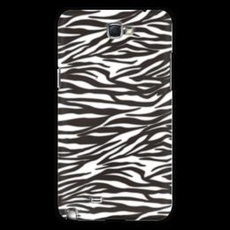 """Чехол для Samsung Galaxy Note 2 """"Зебра"""" - зебра, звериный, узор, стиль, рисунок"""