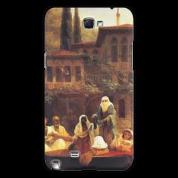 """Чехол для Samsung Galaxy Note 2 """"Восточная сцена"""" - картина, айвазовский"""