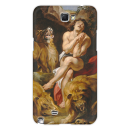 "Чехол для Samsung Galaxy Note 2 ""Даниил в яме со львами (картина Рубенса)"" - рубенс, библия, картина"