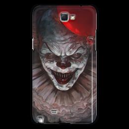 "Чехол для Samsung Galaxy Note 2 ""Оно  "" - it, stephen king, оно, стивен кинг"