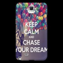 """Чехол для Samsung Galaxy Note 2 """"Keep calm"""" - прикольные, оригинально"""