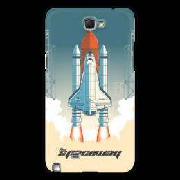 """Чехол для Samsung Galaxy Note 2 """"Покорение космоса"""" - космос, ракета, астрономия, шатл, thespaceway"""