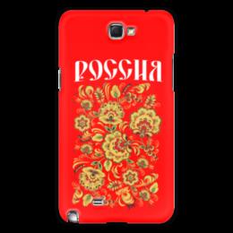 """Чехол для Samsung Galaxy Note 2 """"Россия"""" - цветы, патриот, россия, я русский, хохлома"""