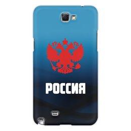 """Чехол для Samsung Galaxy Note 2 """"Россия"""" - россия, герб, russia, орел, флаг"""