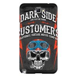 "Чехол для Samsung Galaxy Note 2 ""Dark Side"" - череп, авто, мотоциклы, дарк сайд, dark side customers"