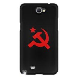 """Чехол для Samsung Galaxy Note 2 """"Советский Союз"""" - ссср, русский, россия, советский союз, серп и молот"""