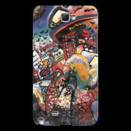 """Чехол для Samsung Galaxy Note 2 """"Москва. Красная площадь"""" - картина, кандинский"""