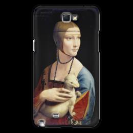 "Чехол для Samsung Galaxy Note 2 ""Дама с горностаем (Леонардо да Винчи)"" - картина, портрет, да винчи"