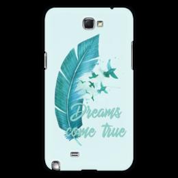 "Чехол для Samsung Galaxy Note 2 ""Dreams come true"" - птицы, мечта, акварель, перо, dream"